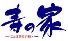 kotohogi_logo